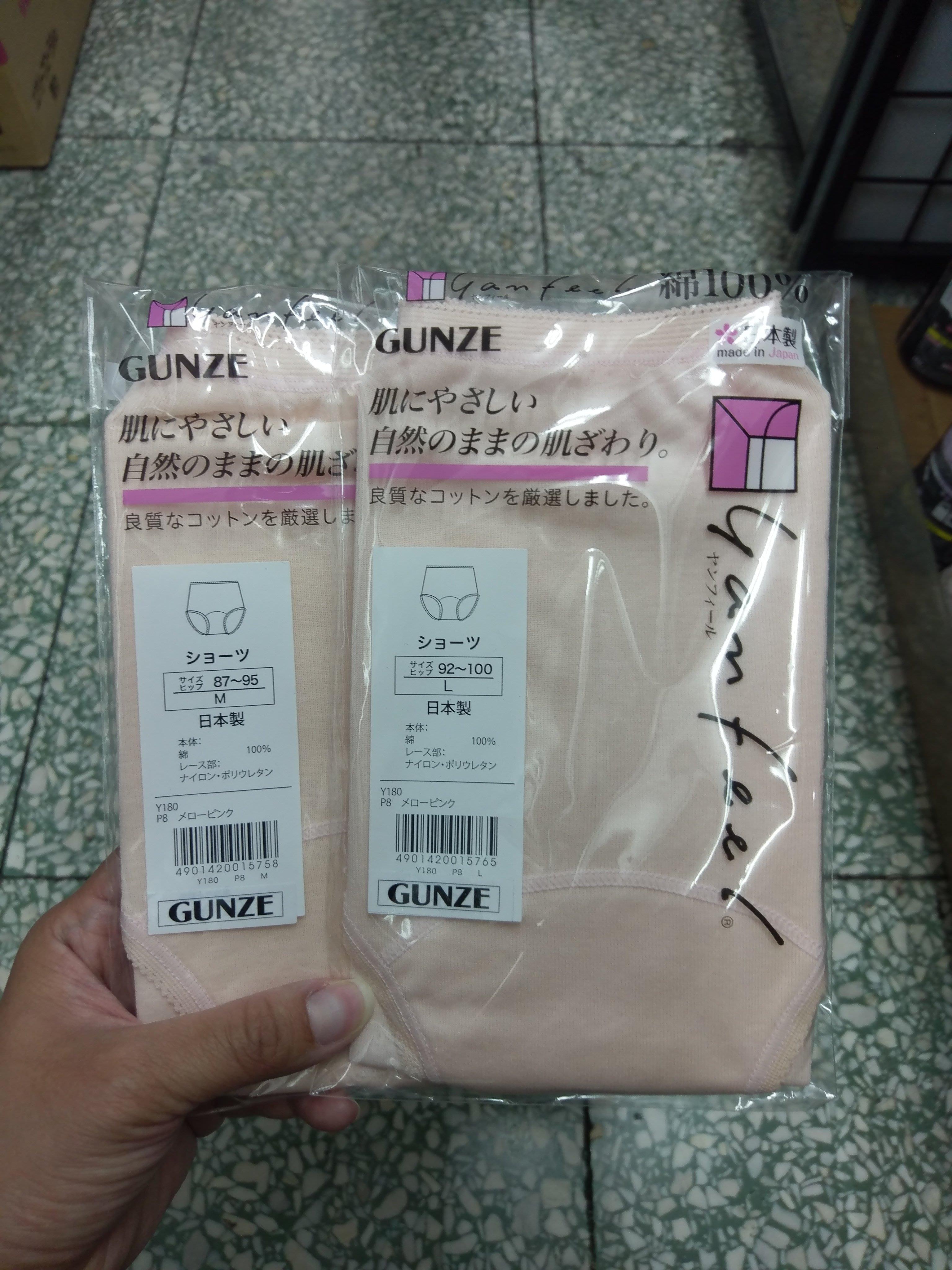 [檬檬Store]GUNZE 郡是棉質內褲 高腰內褲 阿嬤內褲 透氣 貼身 舒適  日本製女內褲 ~ 現貨