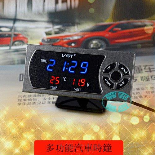 多功能汽車時鐘 LED車載時鐘 車用時鐘電壓溫度錶 夜光時鐘