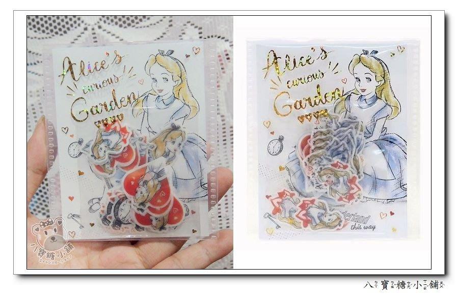 八寶糖小舖~愛麗絲手帳裝飾貼紙 愛麗絲貼紙 夢遊仙境 alice 手繪水彩風款