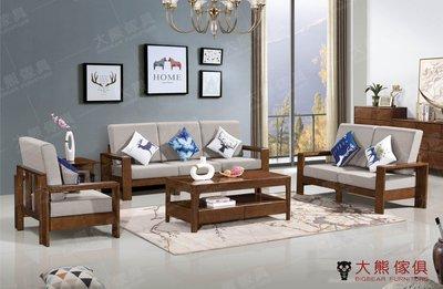 【大熊傢俱】MT 344 歐式沙發 多件沙發組 歐式沙發 布沙發 絨布沙發 休閒沙發