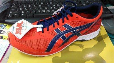 ASICS亞瑟士男 慢跑鞋 路跑鞋 全碼專用 TARTHERZEAL 4 橘深藍 寬楦頭 TJR283-3052