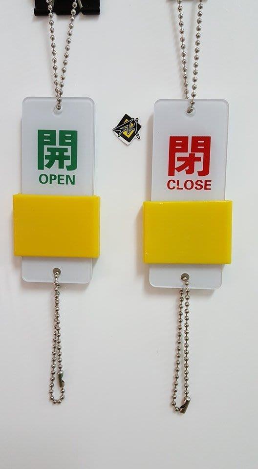 台南廣告 防水貼紙 電腦割字 割圖 店面 咖啡廳 車體 玻璃窗 營業標誌 WIFI 禁止停車 客製化 卡典希德 噴漆字模