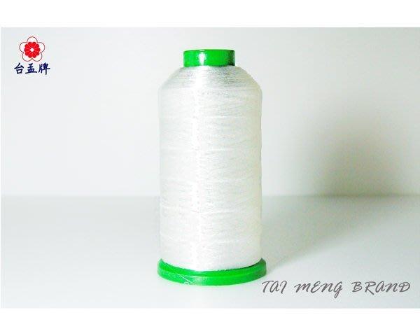 台孟牌 透明 釣魚線 五種規格 (盲針縫、底線、拼布、壓線、串珠、手環、帆布、縫紉線、車縫線、手縫線、手工藝、DIY)