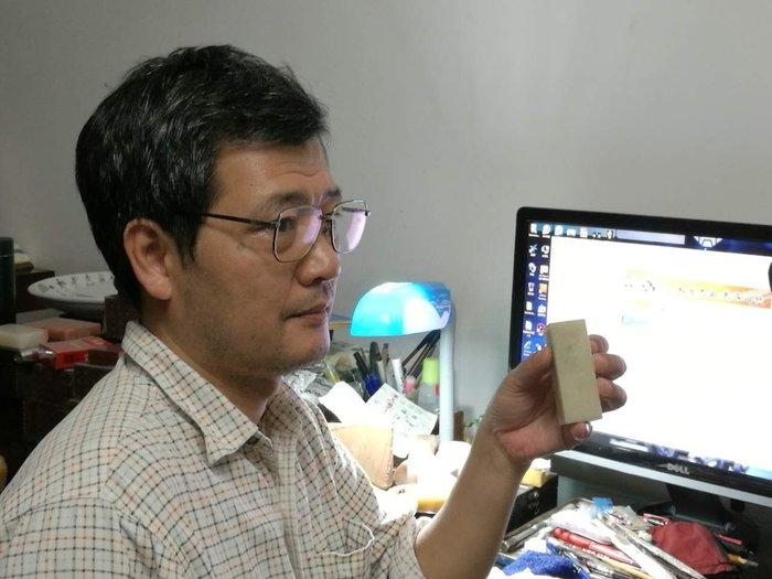 日本 篆刻名家---- 村奇老師作   老挝石 寒夜手玩章