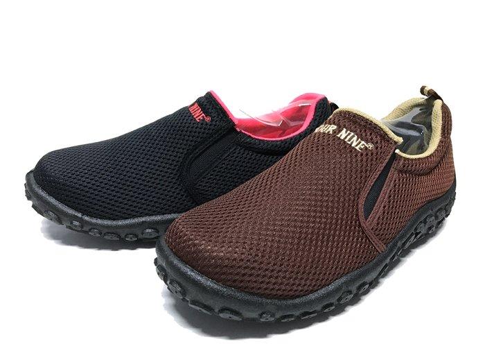 ☆奈斯鞋舖 nice☆【043】  休閒鞋 專櫃女鞋 跑步鞋 鞋 直套式 黑 咖啡二色超低