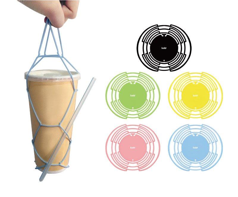 Kalo卡樂創意 環保矽膠飲料提袋 環保提袋 矽膠提袋 杯套 手搖杯提袋 飲料袋 環保提袋 飲料袋 可摺疊收納