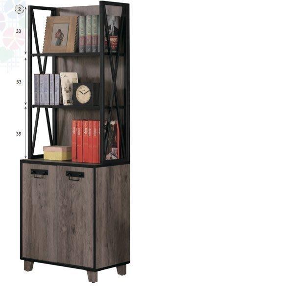 【DH】商品貨號G357-2商品名稱《德麥哈》2尺書櫃(圖一)台灣製.細膩優質經典.主要地區免運費