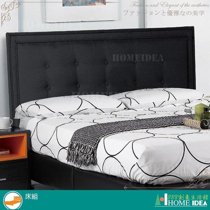 『888創意生活館』202-081-4李歐5尺深灰布雙人床頭片$3,200元(01床組床頭床片單人床雙人床單)高雄家具