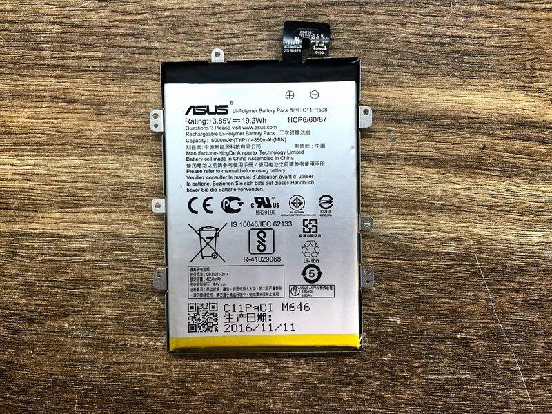 【台北橋維修】送工具 華碩 Zenfone Max ZC550KL Z010D 電池 C11P1508 內置電池