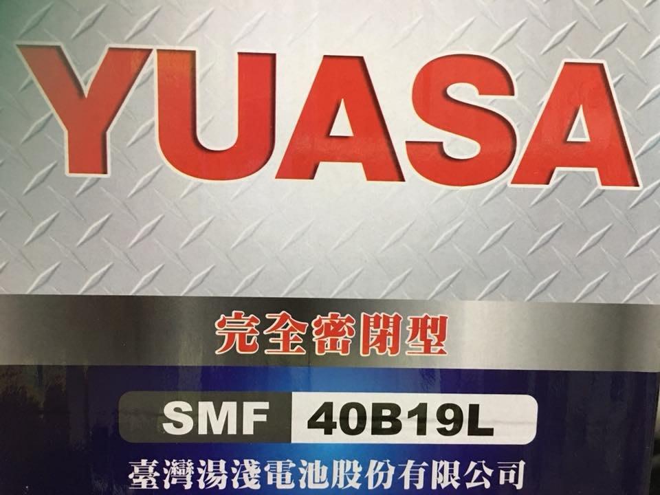 § 99電池 § YUASA湯淺 40B19L 適用38B19L 50B19L 50B20L FIT ALTIS汽車電瓶