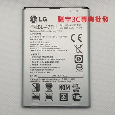 騰宇批發全新LG/ BL-47th/LG G Pro E988 G Pro Lite D686 G Pro 2 D838