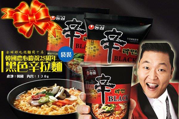 健康本味 韓國 農心 頂級黑辛拉麵 (牛骨雪濃湯味)  好吃泡麵TOP8 [KO8801043012225]