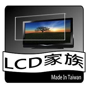 [LCD家族-保護鏡]高透光抗UV FOR DELL UP2516D 25吋液晶螢幕護目鏡(鏡面合身款)