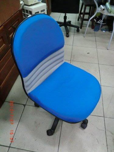 樂居二手家具 2手辦公椅 中古電腦椅 OA傢俱2手買賣 中古書桌椅 會議椅