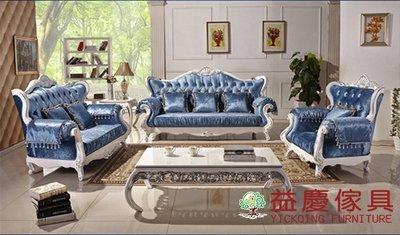 【大熊傢俱】 布沙發 沙發  沙發組椅 椅子 三人坐  歐式沙發 1+2+3組合沙發