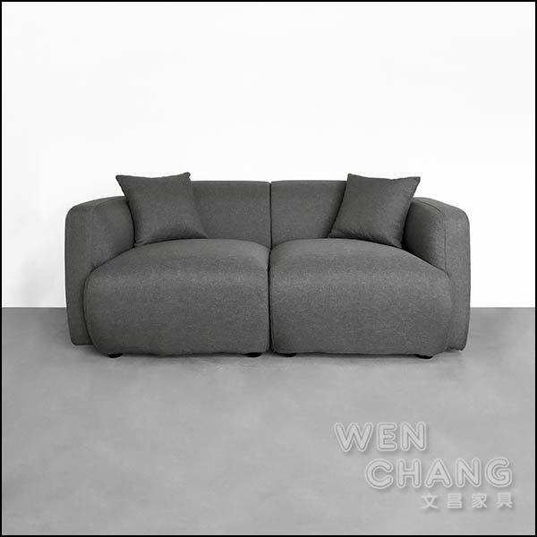 胖沙發 雙人 Swell Sofa 兩色 SO033-2  *文昌家具*