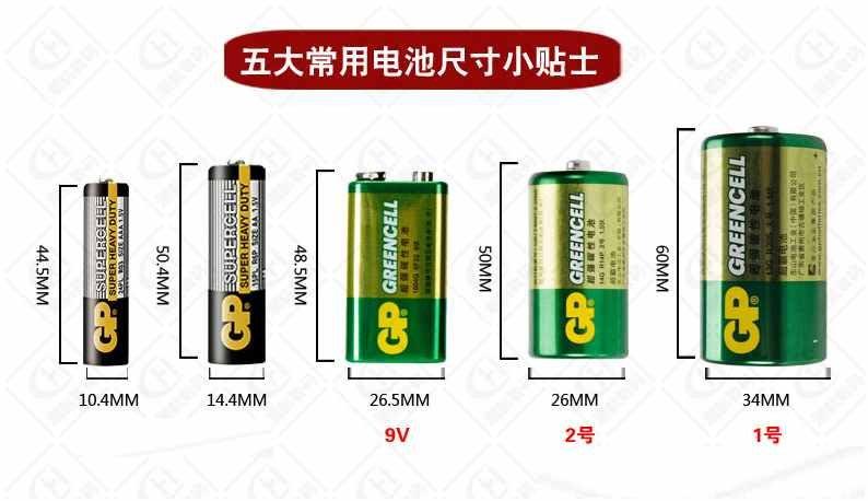 衝評價 超霸23A12V 鹼性電池(吊卡包裝) 2018/03 -鐵捲門遙控器汽車防盜器 批發 特價 9元
