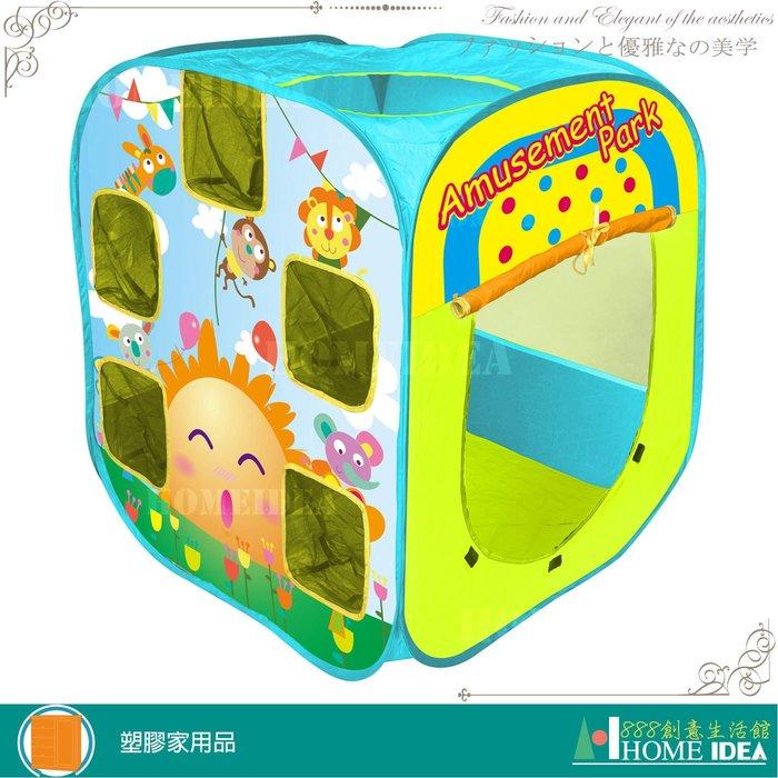 《888創意生活館》397-CBH-18動物遊樂園帳篷兒童遊戲球池$1,000元(18塑膠家具收納櫃兒童學步車)高雄家具