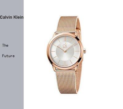 Calvin Klein CK手表 情侣表 米兰编织带时尚女表 男表 石英表 对表 金色 银色 百搭腕表