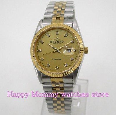 【 幸福媽咪 】DEVANO 帝凡諾 公司貨 水晶不刮傷鏡面 蠔式型男錶 DV-3310MG