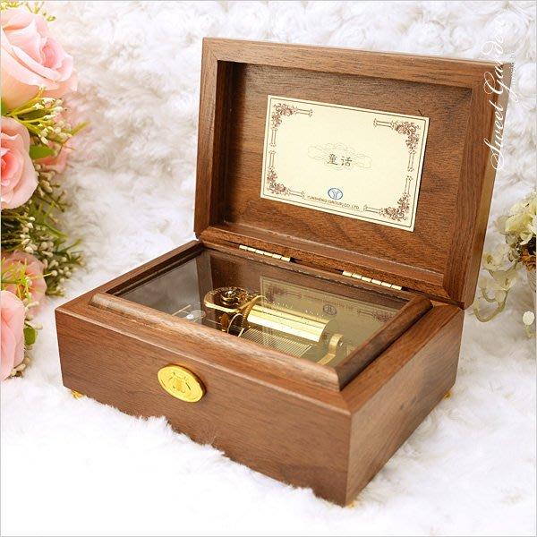 Sweet Garden, 童話 光良 高級核桃木音樂盒 純手工打造 純金屬 韻升雷曼士 30音音樂盒(免運) 需預定