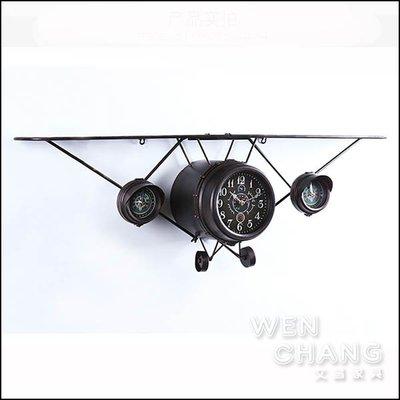 美式工業風 鄉村風 復古高翼機層架 時鐘 Z144 *文昌家具*