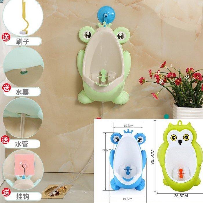 小便斗掛式青蛙卡通男童小便池 幼兒園兒童小便器 站立式---水管2公尺(加贈品)☆百變花 yang☆