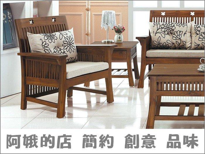 8310-304-9 梅花柚木單人椅(不含墊+枕)台北都會區免運費【阿娥的店】