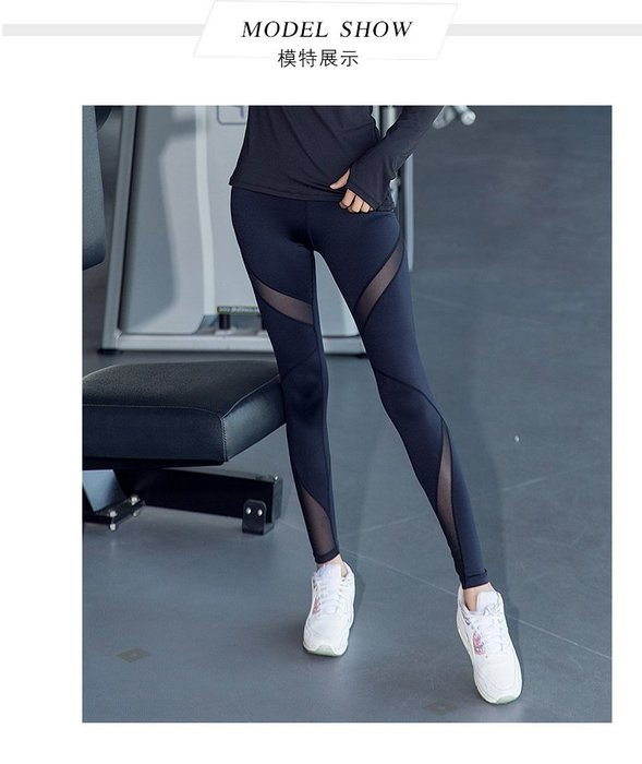 女運動壓力褲 緊身褲 女生慢跑長褲 跑步 路跑褲 瑜珈褲 韻律褲 健身 登山 爬山 吸汗 B7795