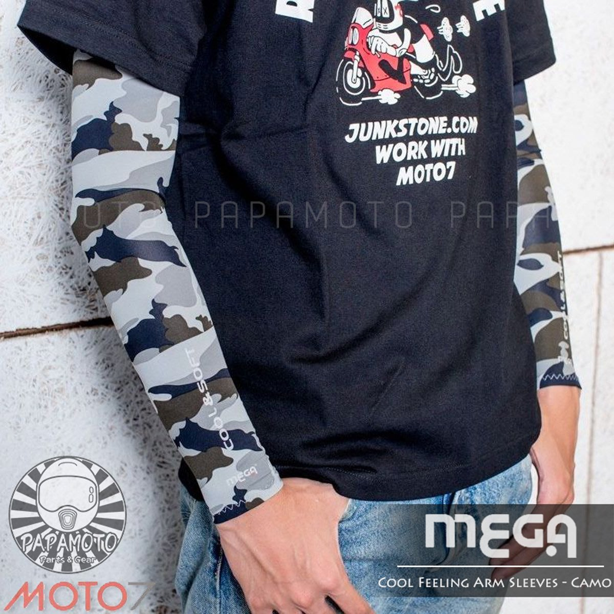 【趴趴騎士】mega coouv 冰感防曬運動袖套 - 迷彩 (UPF50+ 抗UV 涼感 袖套