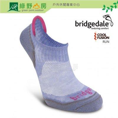 綠野山房》Bridgedale英國 女 Na-Kd 排汗運動襪 輕薄超低筒機能襪 慢跑襪 跑步襪 煙藍 612690