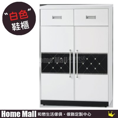 HOME MALL~滿天星白色3X4尺鞋櫃 $4050~(雙北市免運費)5B