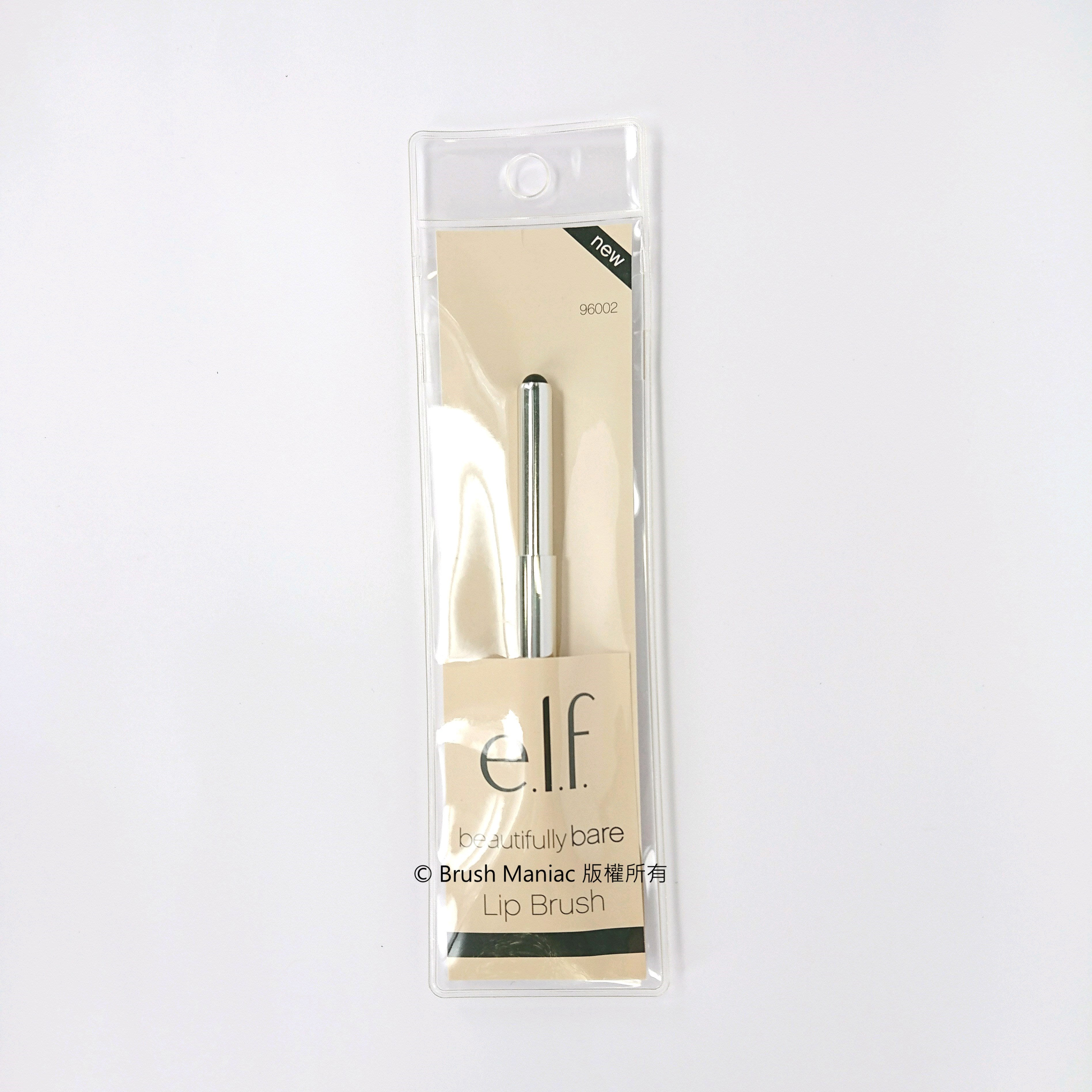 Brush Maniac - e.l.f. BEAUTIFULLY BARE LIP BRUSH 伸縮攜帶型唇刷