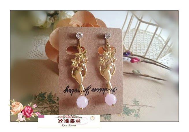 玫瑰森林-- ☆°* 精緻古典美人~ 復古金色花朵與鳥 粉色圓珠 螺旋夾耳夾式無耳洞耳環