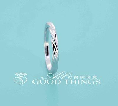 【幸福圍繞】手作925銀戒指(單戒) ...