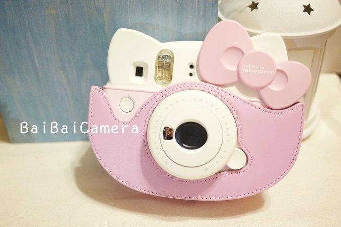BaiBaiCamera  粉紅色 皮套 mini Hello Kitty 專用 皮質拍立得包 皮革套 相機包 皮質包