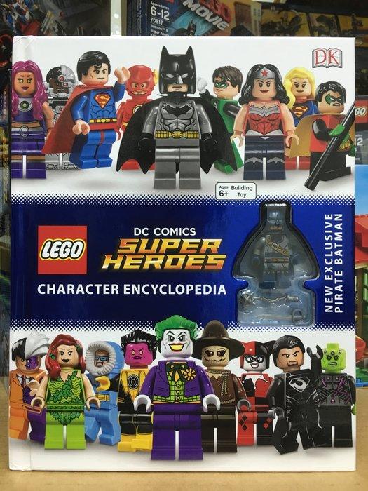 【痞哥毛】LEGO DC 超級英雄系列 Character encyclopedia 蝙蝠俠 人偶 工具書 全新未拆