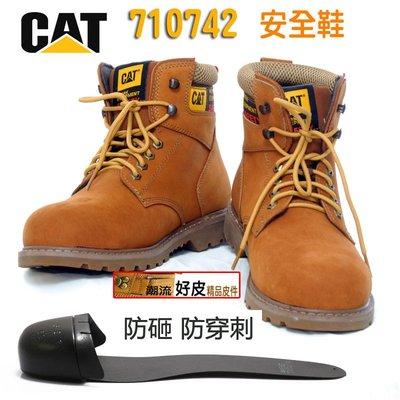 潮流好皮-CAT-0742 高筒安全鞋...