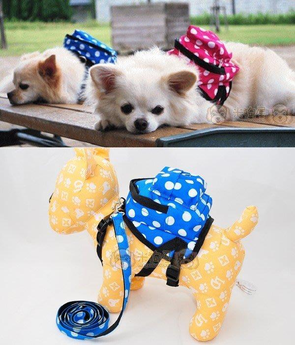 【米狗屋】圓點雙口袋寵物小背包+胸背+牽繩/拉繩組˙粉/藍˙寵物自背包,背包