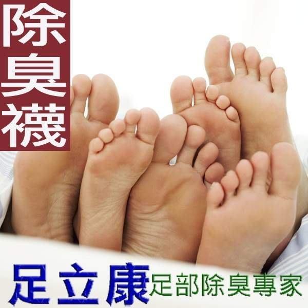 足立康.機能纖維健康除臭襪.更優於竹炭襪.無效退費.滿6雙 每雙100元