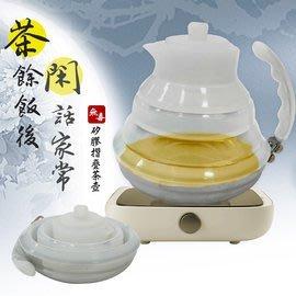 金德恩  食品級高耐熱可折疊便攜式矽膠茶壺
