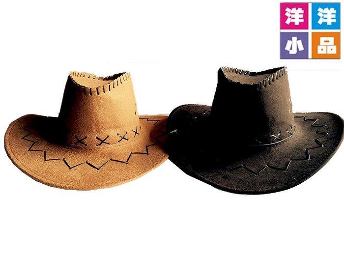 【洋洋小品】桃園萬聖節聖誕節角色扮演服裝化裝舞會道具造型帽-四色牛仔帽