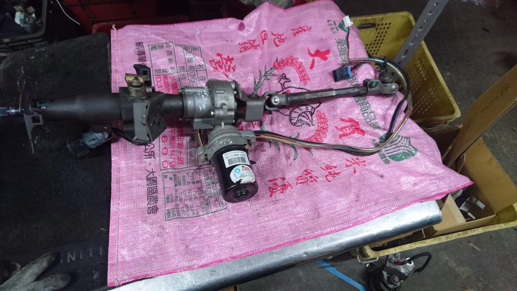tobe mcar 2013 1.5 槍管 電子槍管 方向機柱 電子轉向
