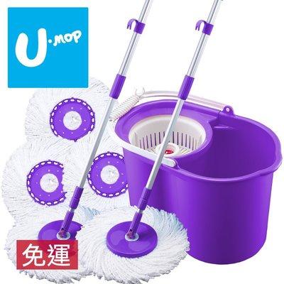 2桿1桶5布2勾【U-mop 手壓式旋...