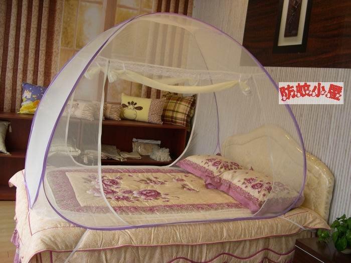 【防蚊小屋】彈開式蒙古包蚊帳6*6.2雙人床蚊帳/米色搭紫色邊~現貨供應中~