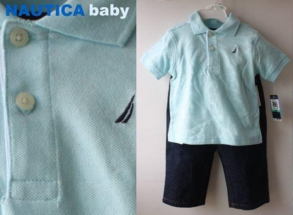 【NAUTICA】100% 全新正品 短袖 POLO衫 + 牛仔褲 彌月禮 二件組【12M-2T】*天空藍*