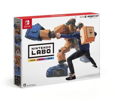 【全新商品】任天堂 NS 任天堂實驗室 LABO 機器人TOYCON02 ROBOT KIT 英日文版【台中恐龍電玩】