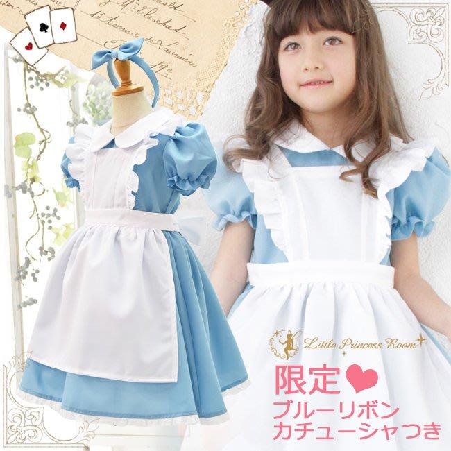 【散步東京】日本購回 ☆ 迪士尼 愛麗絲夢遊仙境 洋裝 童裝 萬聖節角色扮演 寫真服 主題裝扮 可超取付款/刷卡/自取