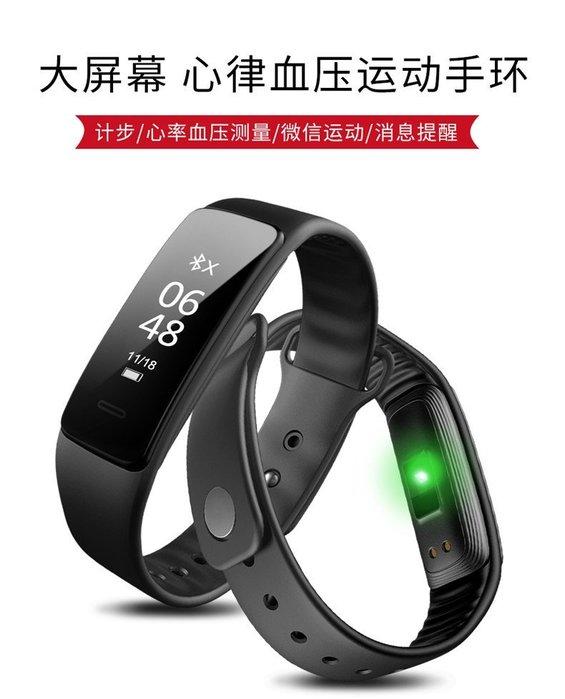 智慧 手環測心率血壓睡眠監測計步防水男女蘋果安卓 尾牙 新春 衝 690元