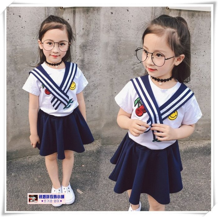 •*~ 辣媽咪衣飾小舖 ~*•❤童裝系列❤V040682韓版學院英倫風可愛短袖上衣+短裙二件套套裝